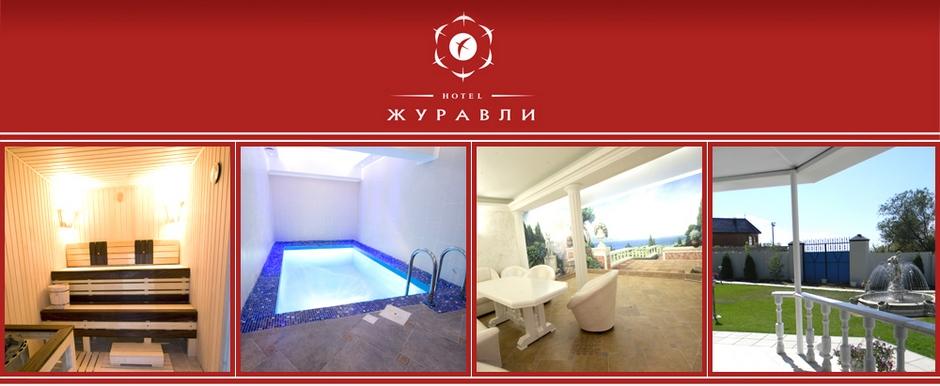Сауна 64 - сауна Саратова гостиницы Журавли